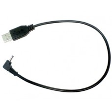 UPA-G01 : USB Power Cable